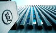 Sénégal: La Banque mondiale apporte 20 milliards F CFA