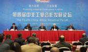 """La Chine veut conduire l'Afrique à son """"indépendance"""" économique"""