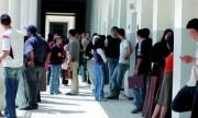 Algérie: Revoir les curricula pour promouvoir l'entrepreneuriat